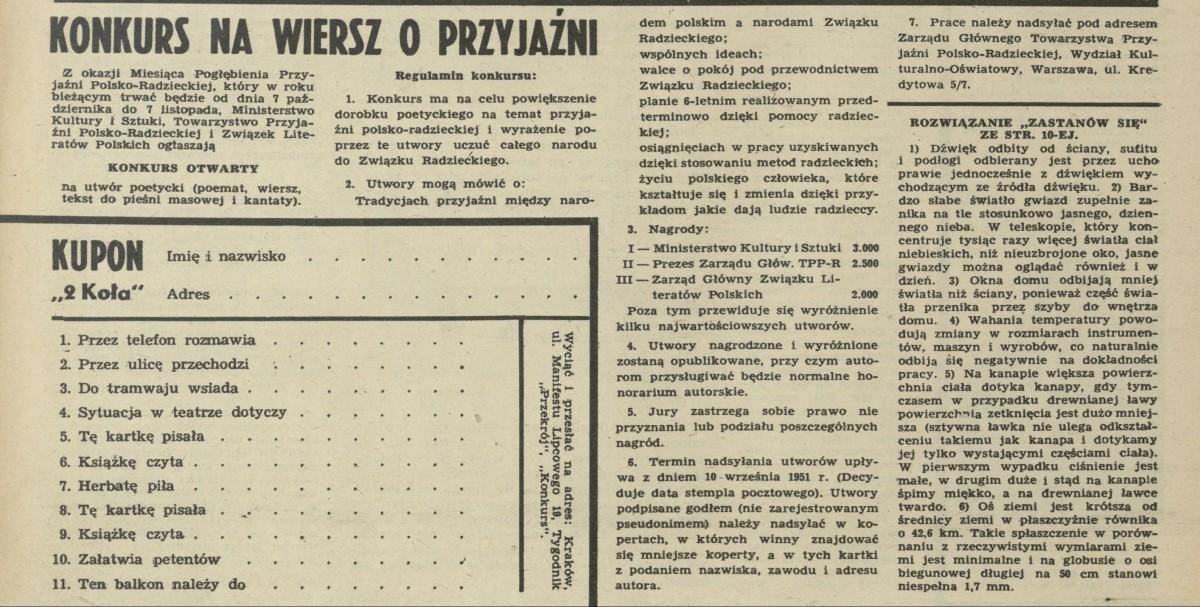 Konkurs Na Wiersz O Przyjaźni 26 August 1951 Archiwum