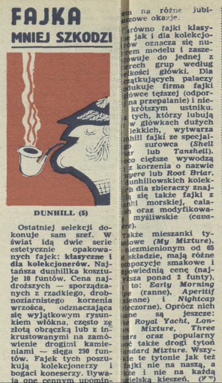 Dunhill (5)