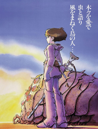 In This Age of Ecological Crisis, Nausicaä's Message Is More Vital Than Ever