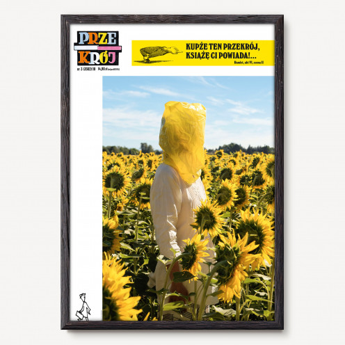 """Sunflowers"" poster"